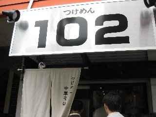 102_01.jpg