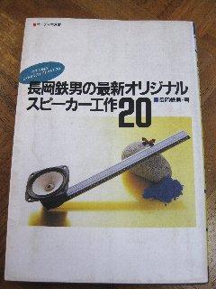 https://hkjunk0.com/wp-content/uploads/198607.jpg