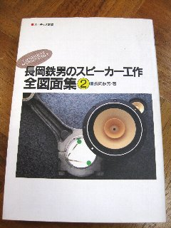 https://hkjunk0.com/wp-content/uploads/199107.jpg
