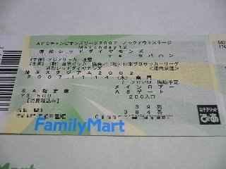 20071114_01.jpg