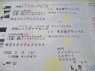 20080315_01.jpg