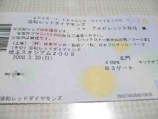 20080330_01.jpg