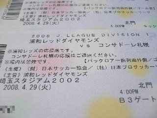 20080429_01.jpg