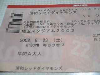 20080823_01.jpg