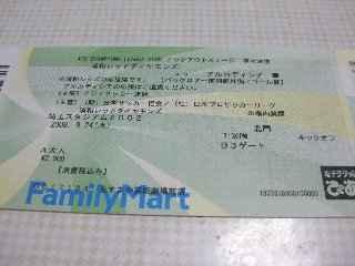 20080924_01.jpg
