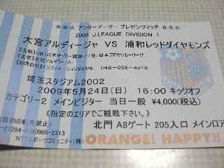 20090524_02.jpg