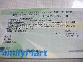 20090613_01.jpg