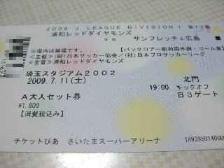 20090711_01.jpg