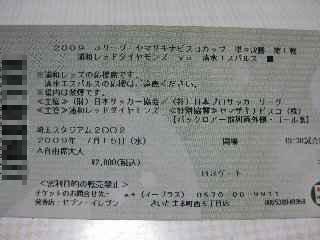 20090715_01.jpg