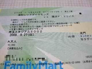 20090927_01.jpg