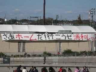 20091121_06.jpg