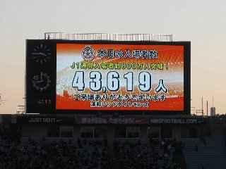 20091121_13.jpg