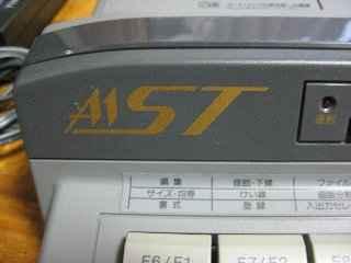 a1st_02.jpg