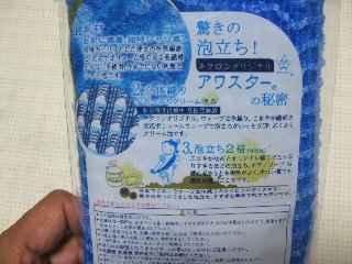 akasuri03.jpg