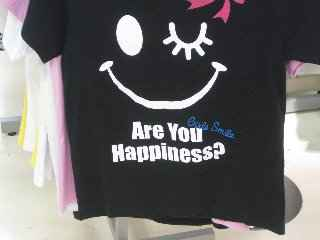 are_you_happiness.jpg