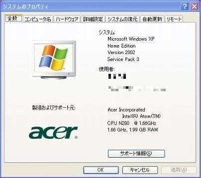 https://hkjunk0.com/wp-content/uploads/aspire_memory09.jpg