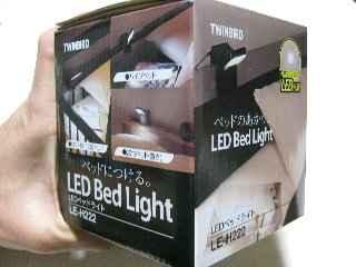 bed_light01.jpg
