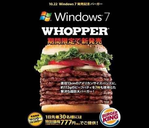 burgerking01.jpg