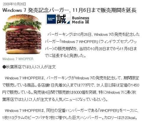 burgerking11.jpg