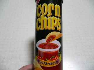 cornchips01.jpg
