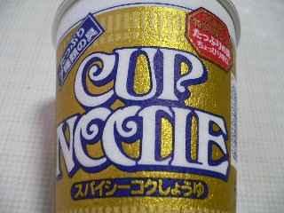 cupnoodle3501.jpg