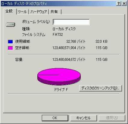 https://hkjunk0.com/wp-content/uploads/diskformatter12.jpg