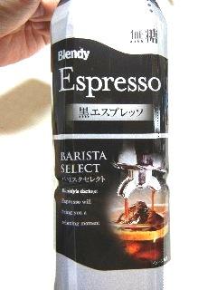 espresso01.jpg