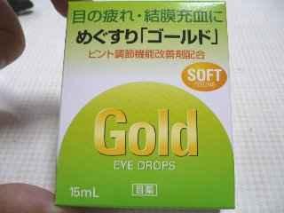 eyedrop1.jpg