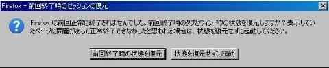 https://hkjunk0.com/wp-content/uploads/firefox_addon02.jpg
