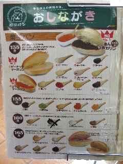 fukuda02.jpg