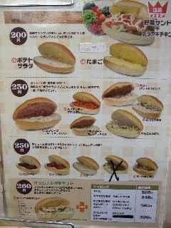 fukuda03.jpg