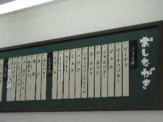 fukuda04.jpg