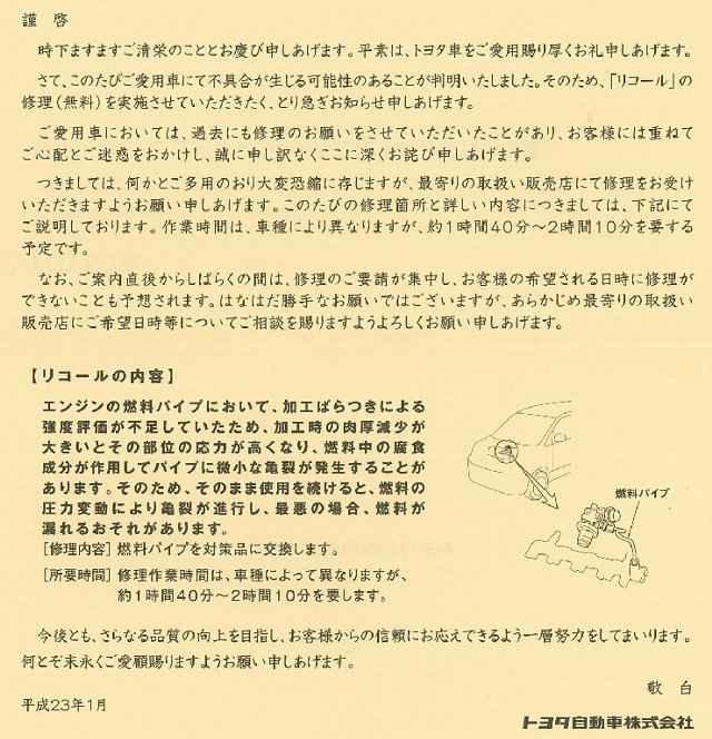 https://hkjunk0.com/wp-content/uploads/gaia_recall04.jpg