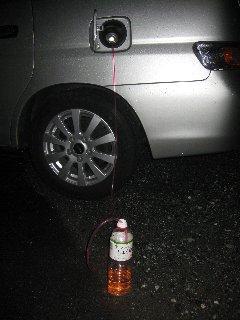 gasoline02.jpg