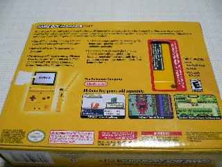 https://hkjunk0.com/wp-content/uploads/gba-sp02.jpg