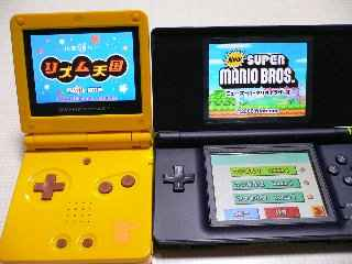 https://hkjunk0.com/wp-content/uploads/gba-sp05.jpg
