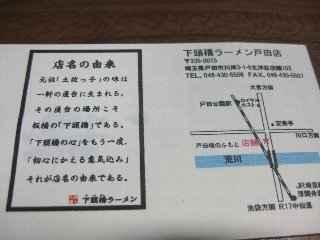 getou-bashi03.jpg