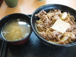 gyuunabe_03.jpg