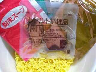 hakken_yakizakana02.jpg