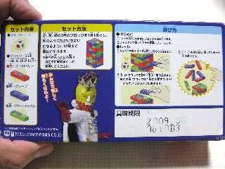 hi-chu02.jpg