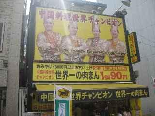 https://hkjunk0.com/wp-content/uploads/hikawamaru21.jpg