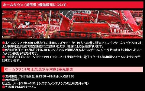 hometown_ticket01.jpg