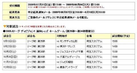 hometown_ticket02.jpg