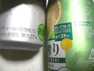 hon-shibori02.jpg