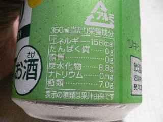hon-shibori04.jpg