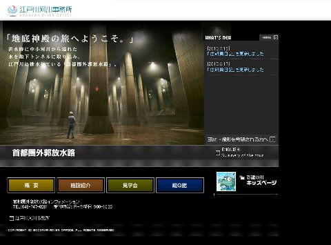 https://hkjunk0.com/wp-content/uploads/housuiro01.jpg