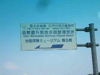 https://hkjunk0.com/wp-content/uploads/housuiro05.jpg
