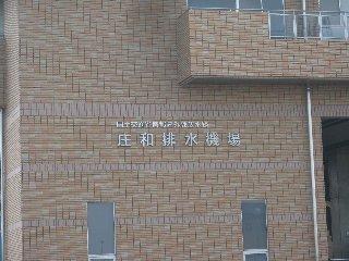 https://hkjunk0.com/wp-content/uploads/housuiro07.jpg