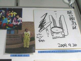 https://hkjunk0.com/wp-content/uploads/housuiro20.jpg