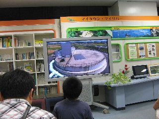 https://hkjunk0.com/wp-content/uploads/housuiro37.jpg